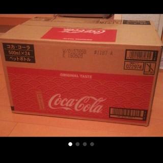 コカコーラ(コカ・コーラ)の新品未開封☆おみくじつき コカ・コーラ 500ml×24本(ソフトドリンク)