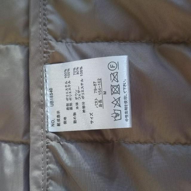 しまむら(シマムラ)のダウンベスト レディースのジャケット/アウター(ダウンベスト)の商品写真
