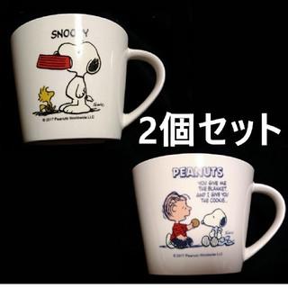 SNOOPY - 2個セット★スヌーピー マグカップ ペアマグカップ