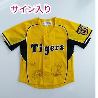 ハンシンタイガース(阪神タイガース)の阪神タイガース イエローメッシュジャージ 100(応援グッズ)
