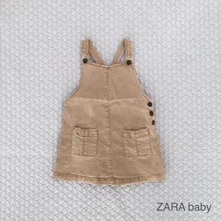 ザラ(ZARA)のZARAbaby ジャンパースカート 98(ワンピース)