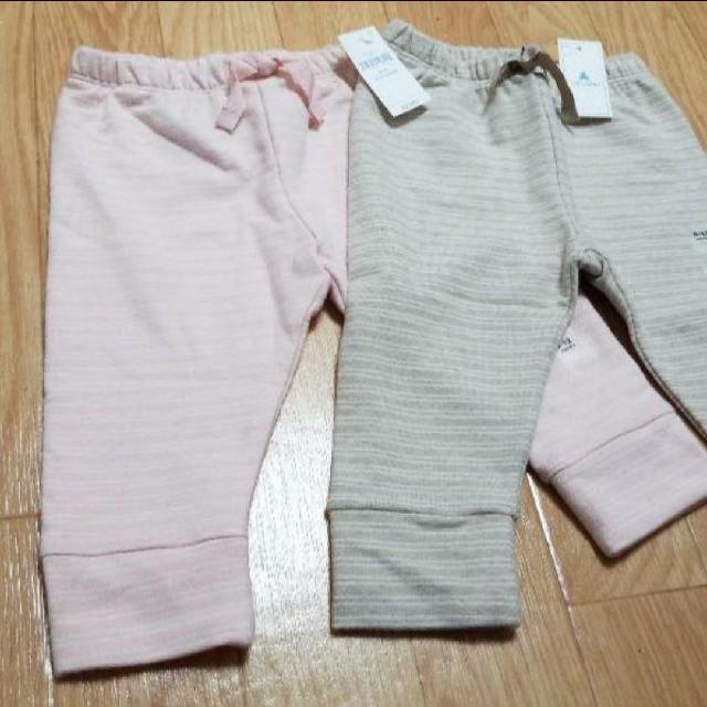 babyGAP(ベビーギャップ)の新品GAP♥️90cmテリーレギンス! キッズ/ベビー/マタニティのキッズ服 女の子用(90cm~)(パンツ/スパッツ)の商品写真