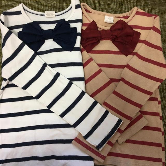 長袖カットソー 2枚セット キッズ/ベビー/マタニティのキッズ服 男の子用(90cm~)(Tシャツ/カットソー)の商品写真
