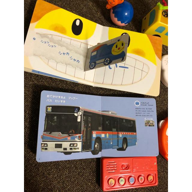 こどもちゃれんじ☆ぷち キッズ/ベビー/マタニティのおもちゃ(知育玩具)の商品写真