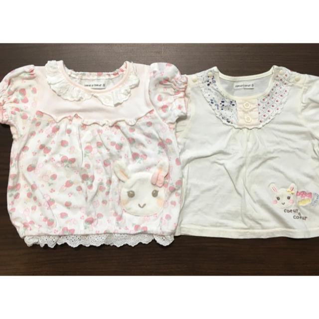 coeur a coeur(クーラクール)のクーラクール 夏物セット 8点 80 キッズ/ベビー/マタニティのベビー服(~85cm)(Tシャツ)の商品写真