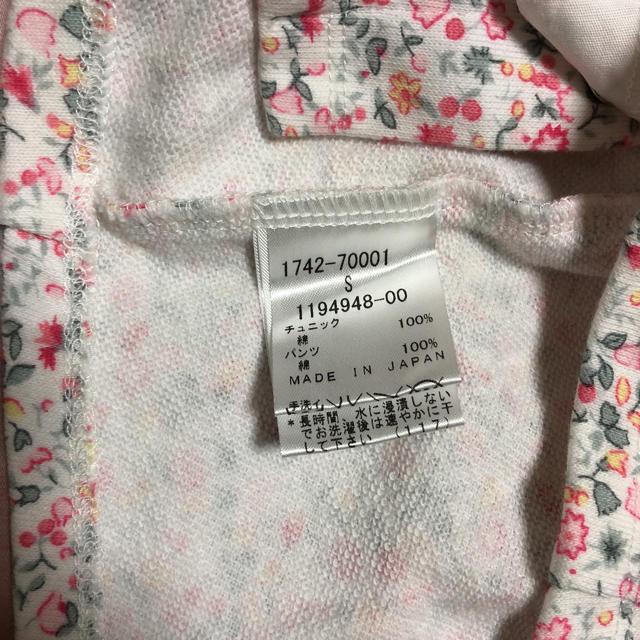 BeBe(ベベ)のべべ ルダクティオン チュニックとパンツ キッズ/ベビー/マタニティのベビー服(~85cm)(シャツ/カットソー)の商品写真