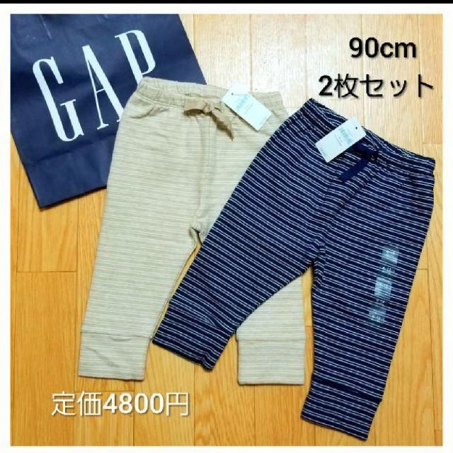 babyGAP(ベビーギャップ)の新品♥️90cmテリーレギンス! キッズ/ベビー/マタニティのキッズ服 男の子用(90cm~)(パンツ/スパッツ)の商品写真