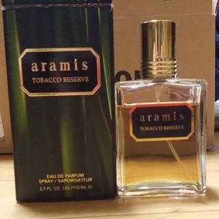 アラミス(Aramis)のアラミス限定品(香水(男性用))