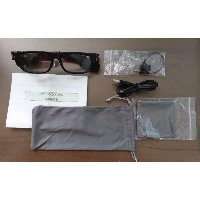 メガネ型カメラ Bluetooth USB充電 8GB内蔵メモリ 静止画 動画 スマホ/家電/カメラのカメラ(その他)の商品写真