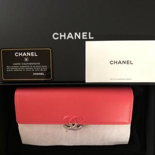 8f4bf355a978 シャネル ファッション小物(ピンク/桃色系)の通販 3,000点以上 ...