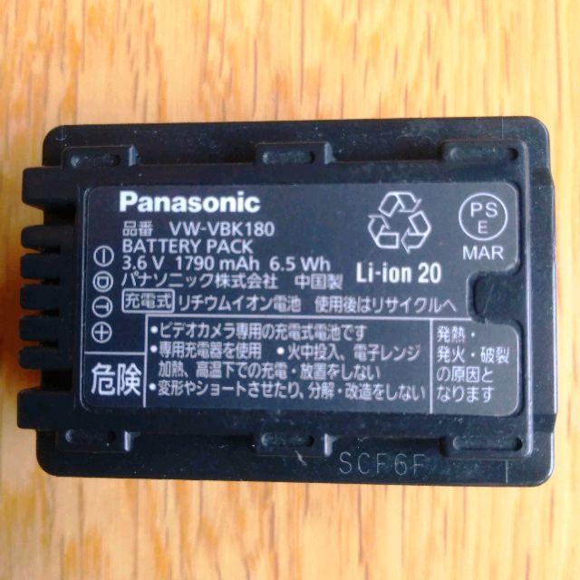 Panasonic(パナソニック)のパナソニック HC-V100M用純正バッテリー&互換バッテリー  スマホ/家電/カメラのカメラ(ビデオカメラ)の商品写真
