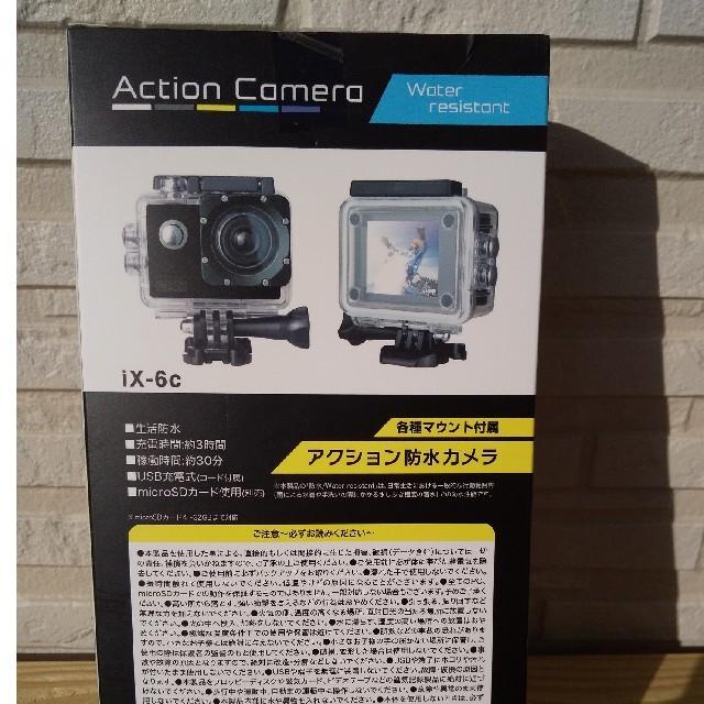アクション防水カメラ スマホ/家電/カメラのカメラ(ビデオカメラ)の商品写真
