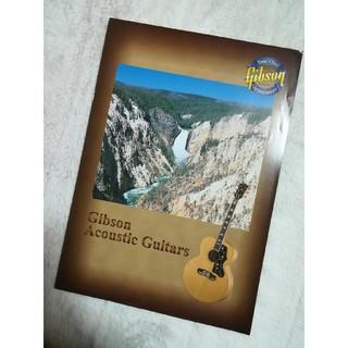 Gibson - ギブソン 2000年 アコースティックギター総合カタログ