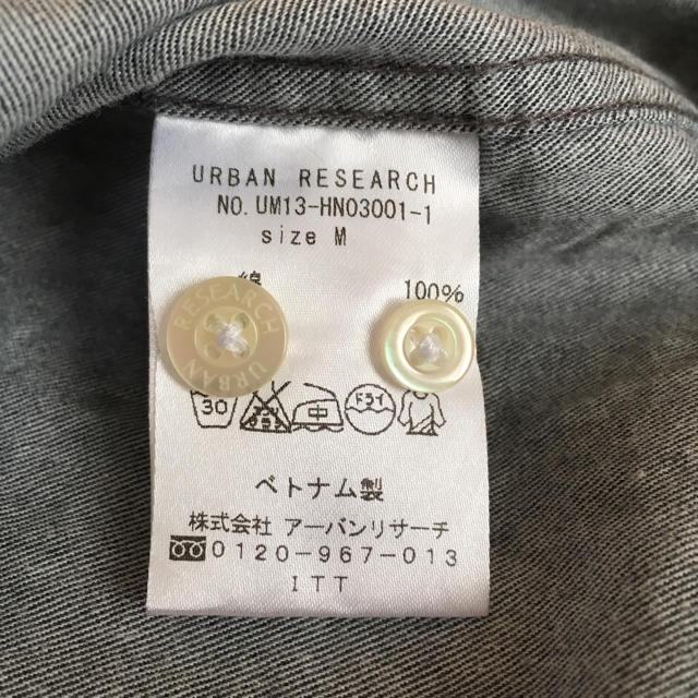 URBAN RESEARCH(アーバンリサーチ)のアーバンリサーチ シャツ メンズM メンズのトップス(シャツ)の商品写真