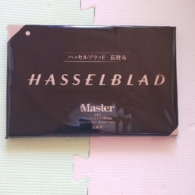 モノマスター  3月号【付録】 ハッセルブラッド 6大機能長財布 メンズのファッション小物(長財布)の商品写真