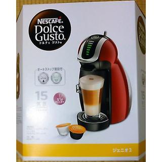 ネスレ(Nestle)の新品★未使用「ネスカフェ ドルチェグスト ジェニオ2」と「カプチーノ1箱」セット(コーヒーメーカー)
