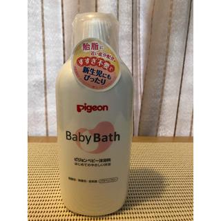 ピジョン(Pigeon)のPigeonの沐浴剤(ボディソープ/石鹸)