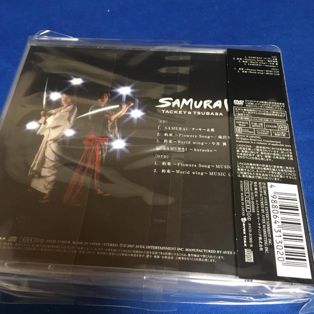 タッキー&翼(タッキーアンドツバサ)のSAMURAI タッキー&翼 限定生産盤 DVD 帯付き エンタメ/ホビーのCD(ポップス/ロック(邦楽))の商品写真