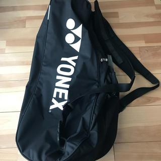 ヨネックス(YONEX)のYONEX テニスバッグ ラケットバッグ(テニス)