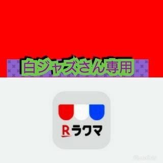 プレイステーション2(PlayStation2)の白ジャズさん専用…PS2・PSソフトセット(家庭用ゲーム本体)