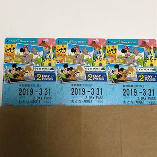 ディズニー(Disney)のディズニーリゾートライン 2day pass フリーきっぷ(鉄道乗車券)