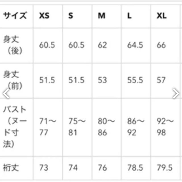 GU(ジーユー)のGU♡ドルマンコクーンカーディガン レディースのトップス(カーディガン)の商品写真