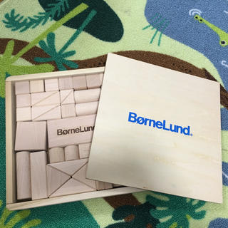 ボーネルンド(BorneLund)のボーネルンド 積み木(積み木/ブロック)