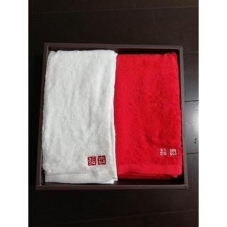 ユニクロ(UNIQLO)の【非売品】ユニクロUNIQLO紅白タオル (タオル/バス用品)