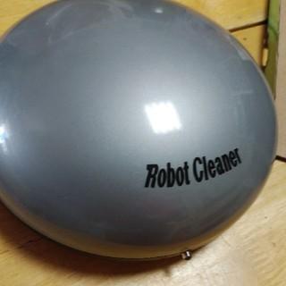 コンパクトロボットクリーナー(掃除機)