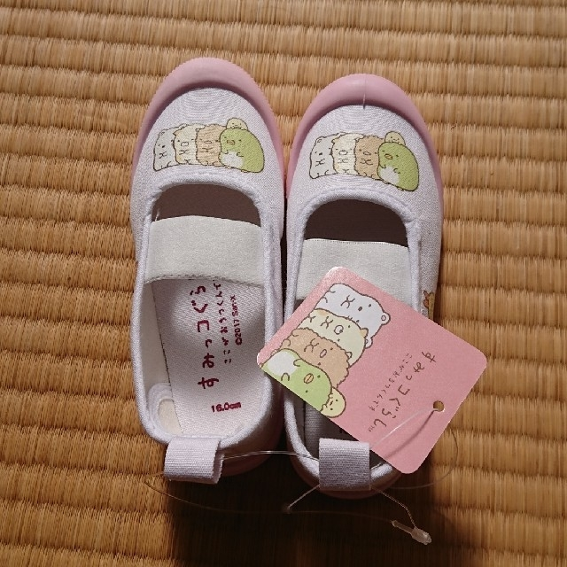 すみっこぐらし 上靴 16.0cm 新品 上履き キッズ/ベビー/マタニティのキッズ靴/シューズ (15cm~)(スクールシューズ/上履き)の商品写真