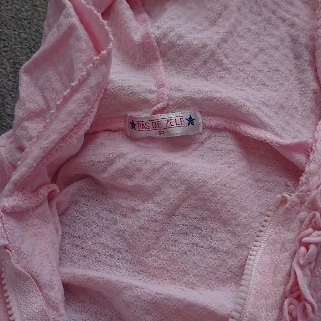 ジャンパー キッズ/ベビー/マタニティのベビー服(~85cm)(ジャケット/コート)の商品写真