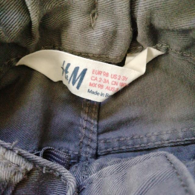 H&M(エイチアンドエム)のH&Mパンツ キッズ/ベビー/マタニティのキッズ服 男の子用(90cm~)(パンツ/スパッツ)の商品写真