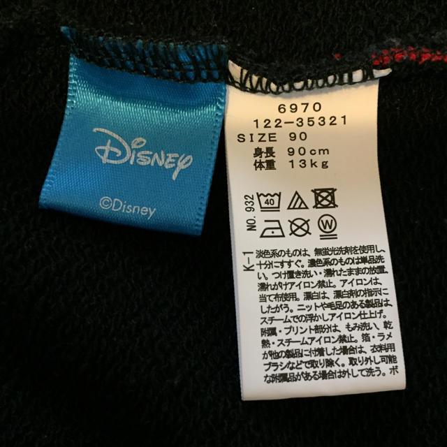 ミッキーマウスなりきりパーカー 90 キッズ/ベビー/マタニティのキッズ服 男の子用(90cm~)(ジャケット/上着)の商品写真