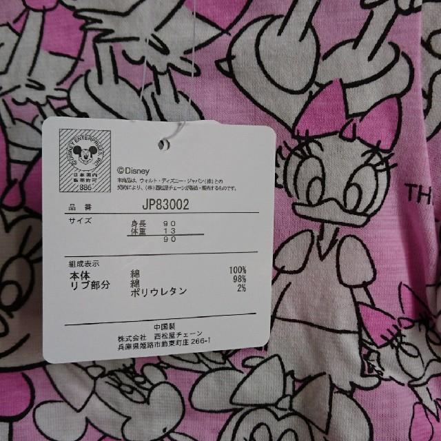 ミニーパジャマ キッズ/ベビー/マタニティのキッズ服 女の子用(90cm~)(パジャマ)の商品写真