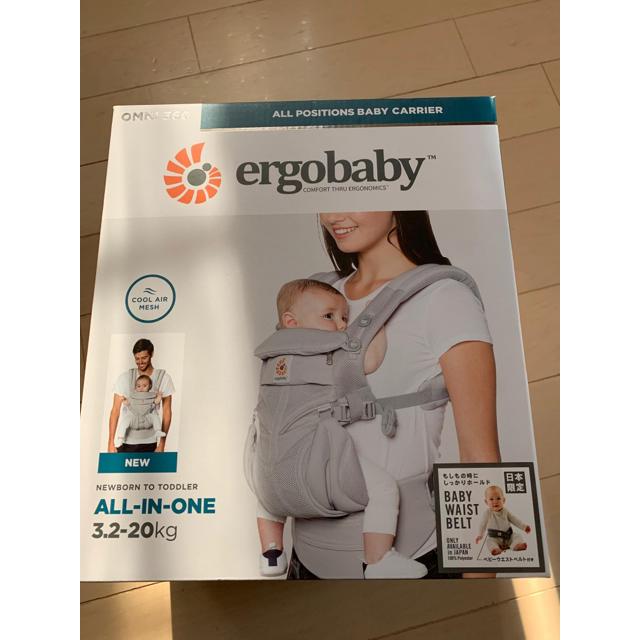 Ergobaby(エルゴベビー)のエルゴ オムニ360 クールエア 抱っこ紐 キッズ/ベビー/マタニティの外出/移動用品(抱っこひも/おんぶひも)の商品写真