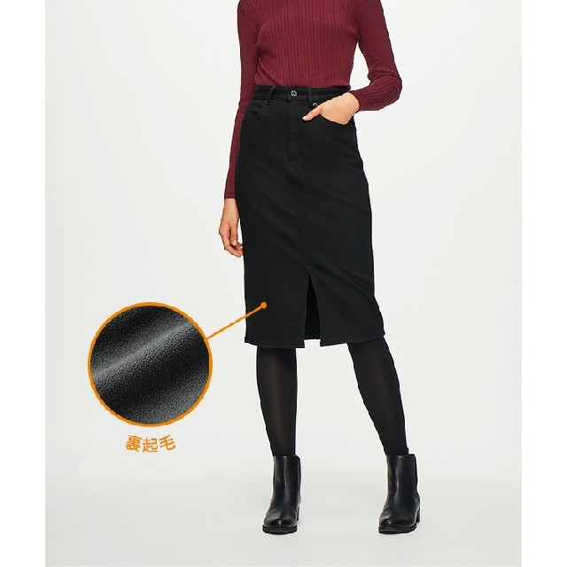 GU(ジーユー)の裏起毛スカート レディースのスカート(ひざ丈スカート)の商品写真