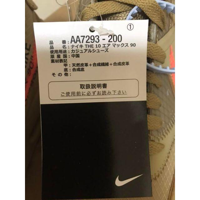 NIKE(ナイキ)のOff-White x NIKE AIR MAX 90 THE10 26.5cm メンズの靴/シューズ(スニーカー)の商品写真