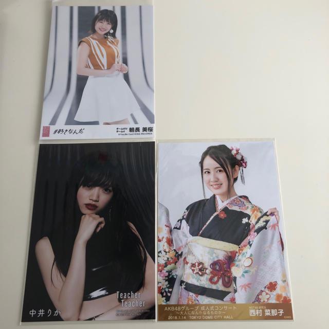 生写真 朝長美桜、中井りか、西村菜那子 エンタメ/ホビーのタレントグッズ(アイドルグッズ)の商品写真