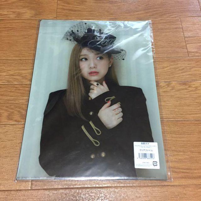 西野カナ クリアファイル 未開封 エンタメ/ホビーのタレントグッズ(ミュージシャン)の商品写真