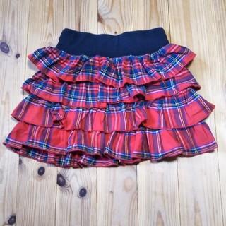 ★DAT★サイズ130★綿フリル 腰巻きスカート