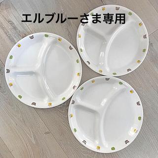 コレール(CORELLE)のCORELLE★ 3点set!他LANCOME(プレート/茶碗)