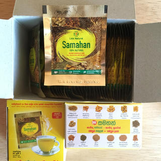 サマハン 50包✴︎アーユルヴェーダ ノンカフェイン ティー 顆粒✴︎スリランカ(健康茶)