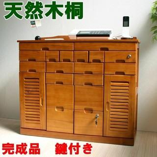 完成品 天然木桐 鍵付き ファックス台 電話台  幅96cm ライトブラウン(電話台/ファックス台)