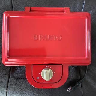 BRUNO ホットサンド ダブル 赤(サンドメーカー)