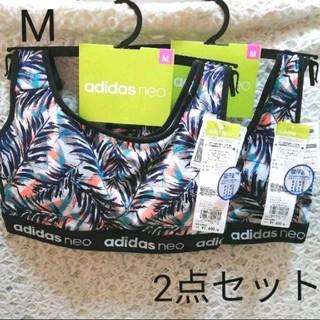 アディダス(adidas)の新品!2点セット 定価3888円 アディダスネオ ブラ サンオレンジ M(ブラ)