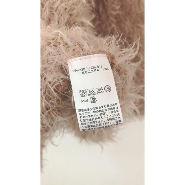 GU(ジーユー)のGU フェザーニット レディースのトップス(ニット/セーター)の商品写真
