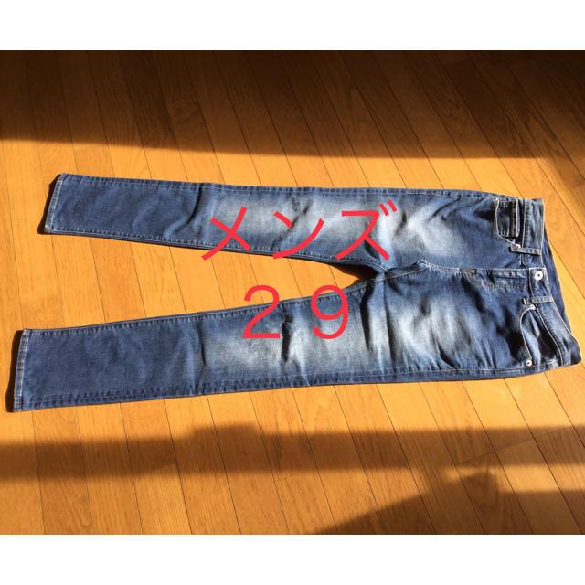 GU(ジーユー)のジーユー  ストレッチジーンズ  美品 メンズのパンツ(デニム/ジーンズ)の商品写真