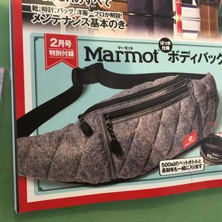 マーモット(MARMOT)のマーモット撥水仕様ボディーバッグ(ボディーバッグ)