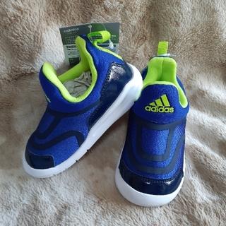 アディダス(adidas)の【adidas】Hy-ma I スニーカー(その他)