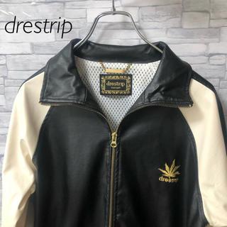 ドレストリップ(Drestrip)のdrestrip ジャージ レザー 胸ロゴ 金 レザージャケット(ジャージ)